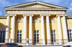 Pushkin museum building Royalty Free Stock Photos