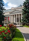 Pushkin Museum Royalty Free Stock Image