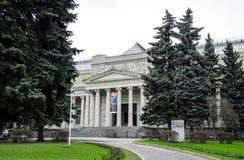 Pushkin museum i Moscow Royaltyfri Foto