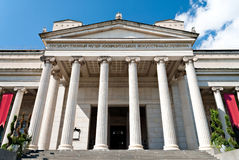 Pushkin Museum in Moscow. Pushkin Museum of Fine Arts in Moscow, Russia Stock Image