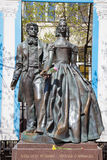 Pushkin and Natalya Goncharova Stock Photography