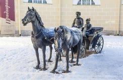 PUSHKIN ROSJA, STYCZEŃ, - 21, 2015: Fotografia rzeźba nieznane Fotografia Royalty Free