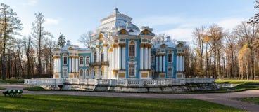 Pushkin, Russia - 24 ottobre 2016 Immagine Stock
