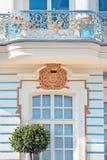 pushkin selo tsarskoye 圣彼德堡 俄国 凯瑟琳宫殿 免版税库存照片