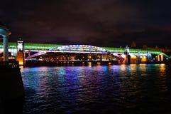 Pushkin St Andrew fot- bro över Moskvafloden i Moskva fotografering för bildbyråer