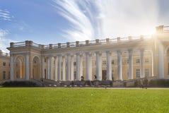 Pushkin, voorstad van St. Petersburg Alexander Palace, 18de eeuw Royalty-vrije Stock Fotografie