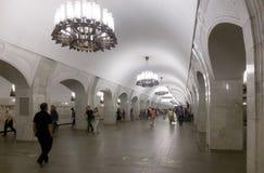 Pushkinskaya地铁车站 免版税库存照片