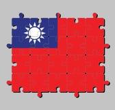 Pussel av den Taiwan flaggan i ett rött fält med en blå kanton som innehåller en vit sol för 12 stråle stock illustrationer