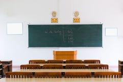 Pusta sala lekcyjna Zdjęcia Stock