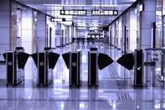 pusta stacja metru Fotografia Royalty Free