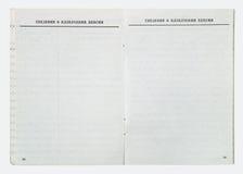 Puste strony litwinu USSR pracownika książka Zdjęcie Stock
