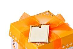 pustej karty prezent odizolowywający obrazy royalty free