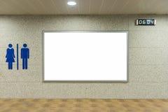 pusty billboard dla reklamowego plakata lub puste miejsce billboardu sztandaru Obraz Stock
