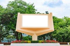 Pusty billboard na parku Zdjęcia Royalty Free