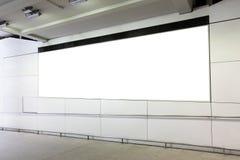 Pusty billboard w lotnisku Obrazy Stock