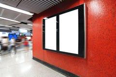 Pusty billboard w metro staci metru Fotografia Royalty Free