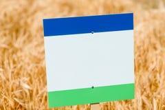 Pusty nameplate z prostym projektem obraz stock