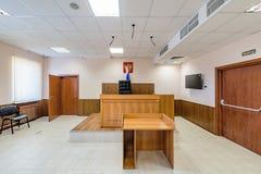 Pusty sala sądowej wnętrze Zdjęcia Royalty Free