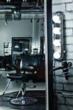 Pusty salonu krzesło Obrazy Royalty Free