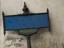 Pusty stary znak uliczny Obrazy Royalty Free
