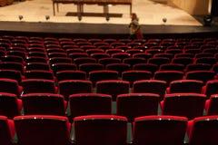 pusty teatr Obraz Royalty Free
