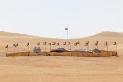 Pustynny obóz w Liwa oazie Obraz Stock