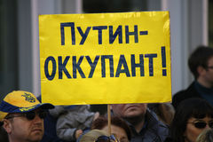 Putin - Okkupant (Besitzer) Lizenzfreie Stockfotografie