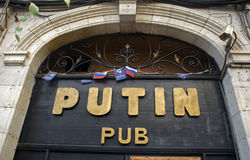 Putin Pub, Jerusalem, Israel Stock Photos