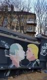 Putin slampa Arkivbilder
