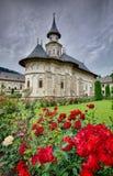 Putna Monastery, Romania Royalty Free Stock Photo