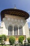 Putna Monastery Royalty Free Stock Photos