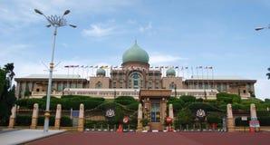 Putra Jaya Stock Foto's