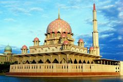 Putra Mosque Stock Photo