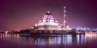 Putra Mosque with night lighting in Putrajaya Stock Images