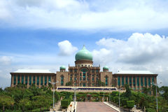 Putra Perdana, malaysia. Malaysian Prime minister's office at Putrajaya Stock Images