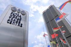 Putra World Trade Centre Kuala Lumpur Stock Photos