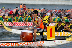 Putrajaya dragonboat Stock Afbeelding