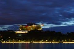 Putrajaya International Convention Centre (PICC) And Seri Gemilang Bridge Stock Images