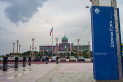 Putrajaya Malaysia. In cloudy day Royalty Free Stock Photos