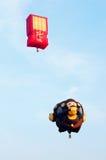 5th Putrajaya hoade luftar ballongfiestaen 2013 Arkivfoto