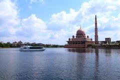 Putrajaya putra mosque Stock Photos