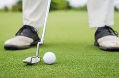 Putting golf Stock Photo