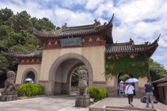 Putuoshan Entrance Gate Stock Image