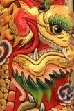 Puya Shrine Fotografering för Bildbyråer