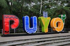 Puyo - Ecuador 22-4-2019, geschrieben in Buchstaben und auf die Hauptpiazza gesetzt lizenzfreies stockbild