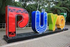 Puyo - Equador 22-4-2019, escritos nas letras e postos sobre a plaza principal imagens de stock