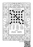 Puzzle and coloring activity page for adults. Puzzle and coloring activity page for grown-ups with criss-cross, or fill in, else kriss-kross word game English Royalty Free Stock Photo
