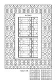 Puzzle and coloring activity page for adults. Puzzle and coloring activity page for grown-ups with two sudoku puzzles of comfortable level and wide decorative stock illustration