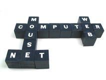 Puzzle computer Stock Photo