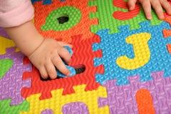 Puzzle d'alphabet Image libre de droits